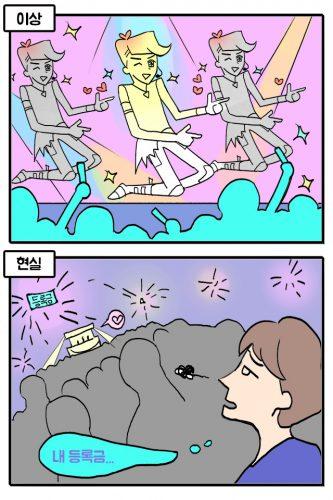 임현경 대학축제 4 연예인
