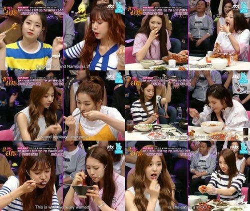 JTBC 잘먹는소녀들 1화