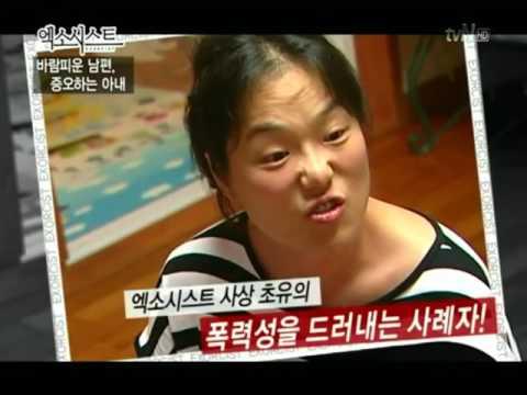 tvN 심령솔루션 엑소시스트