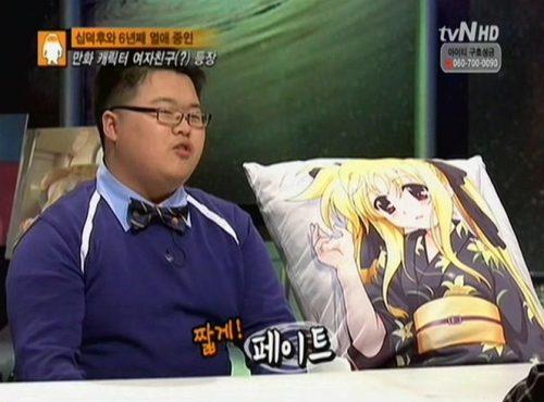 tvN 화성인바이러스 오덕페이트