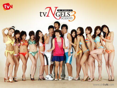 tvN tvNgels 티비엔젤스