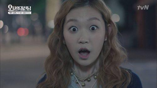 오나의귀신님 김슬기