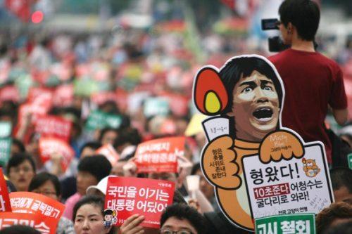 2008 미국산 쇠고기 수입 반대 시위