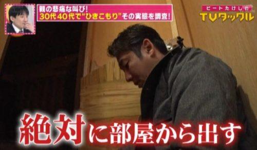 일본 TV프로그램 히키코모리 무조건 방에서 빼기
