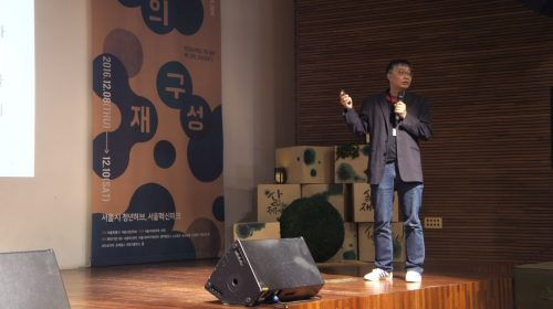청년허브컨퍼런스 우석훈 성공회대 교수