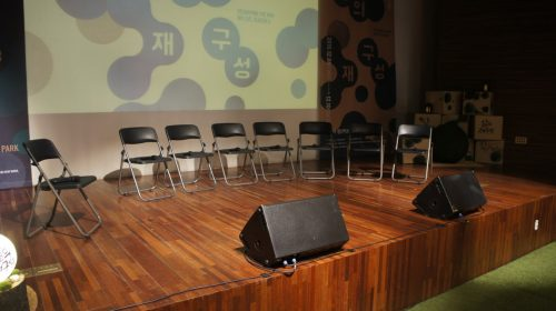 청년허브컨퍼런스 동아시아포럼 자유토론 좌석