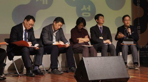 청년허브컨퍼런스 고령화사회 자유토론 발제자들