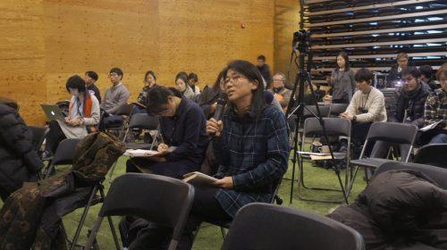 청년허브컨퍼런스 고령화사회 질문자 연세대 조문영