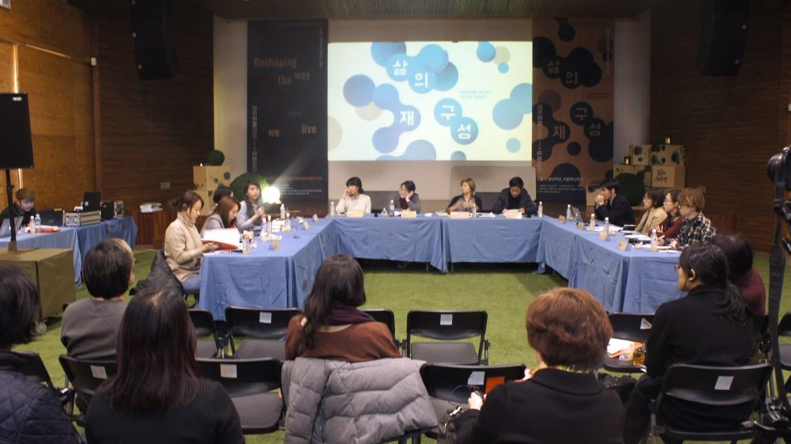 청년허브컨퍼런스 동아시아기자들 관객석뷰