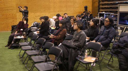 청년허브컨퍼런스 동아시아기자들 방청객