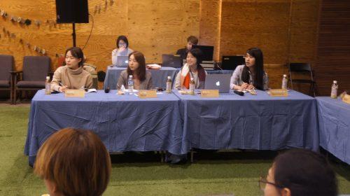청년허브컨퍼런스 동아시아기자들 유주리 기네스호콰이람
