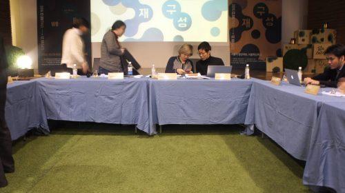 청년허브컨퍼런스 동아시아기자들 휴식시간